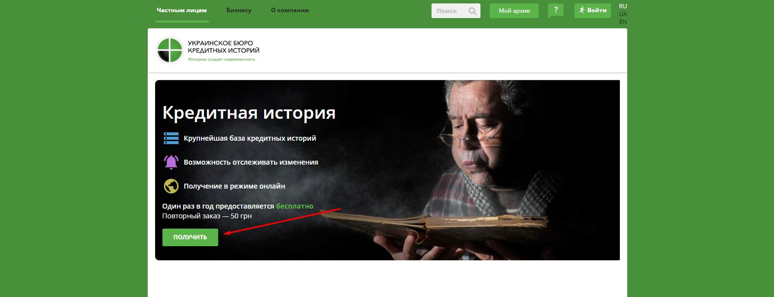 Большая зелёная кнопка